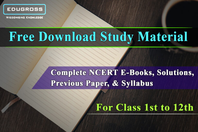 Download study materials free
