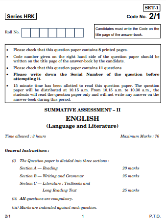 CBSE Class 10 English literature Question Paper 2017