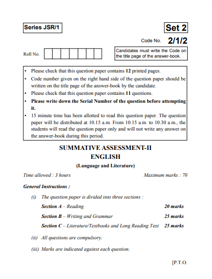CBSE Class 10 English literature Question Paper 2016