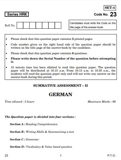 CBSE Class 10 German Question Paper 2017