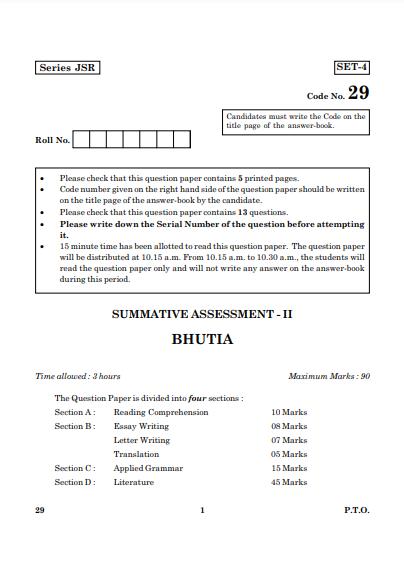 CBSE Class 10 Bhutia Question Paper 2016