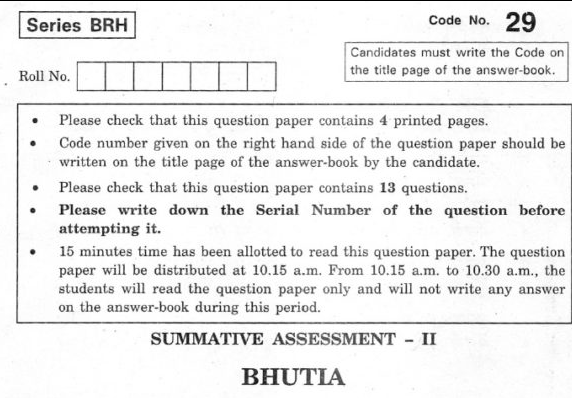 CBSE Class 10 Bhutia Question Paper 2012