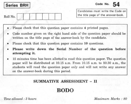 CBSE Class 10 Bodo Question Paper 2012
