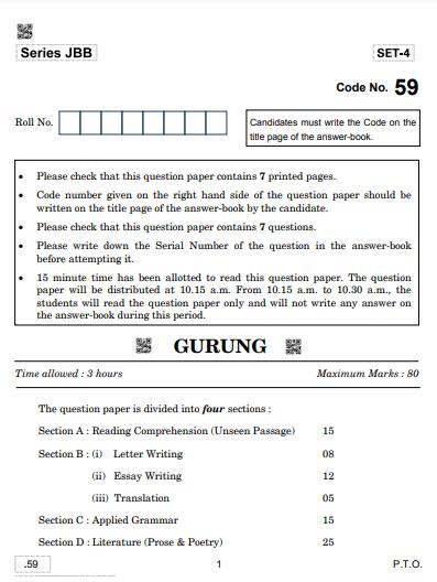CBSE Class 10 Gurung Question Paper 2020