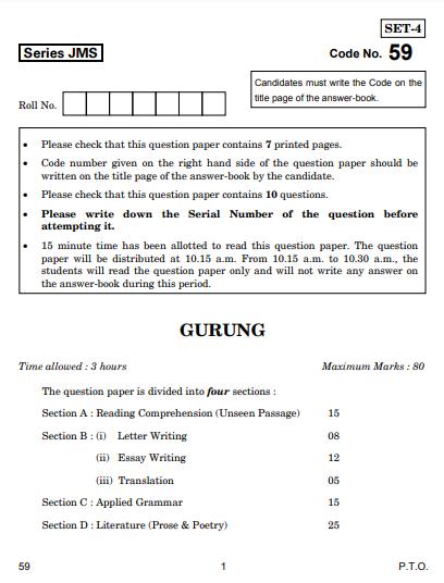 CBSE Class 10 Gurung Question Paper 2019