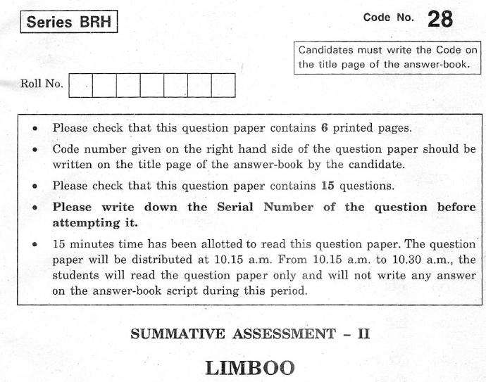 CBSE Class 10 Limboo Question Paper 2012