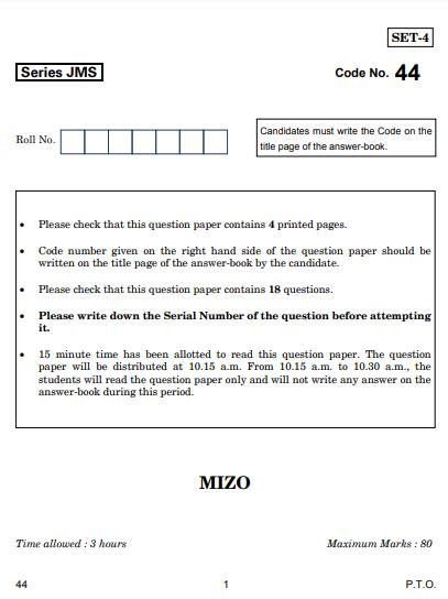 CBSE Class 10 Mizo Question Paper 2019