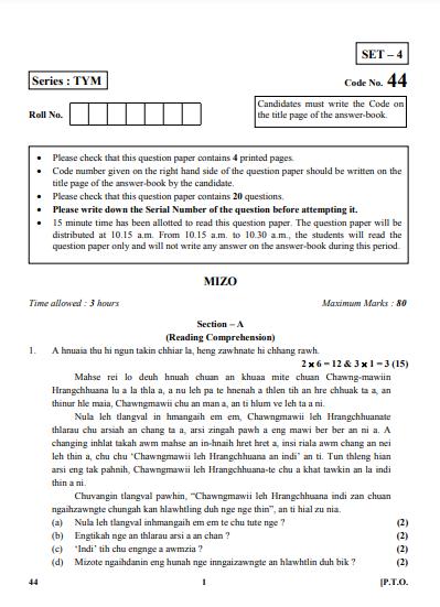 CBSE Class 10 Mizo Question Paper 2018