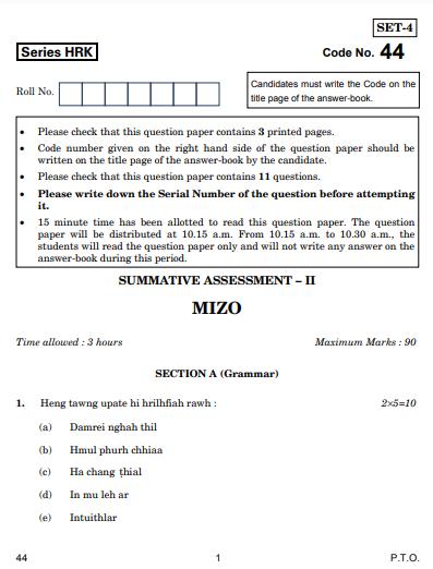 CBSE Class 10 Mizo Question Paper 2017