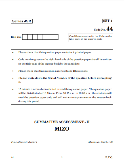 CBSE Class 10 Mizo Question Paper 2016