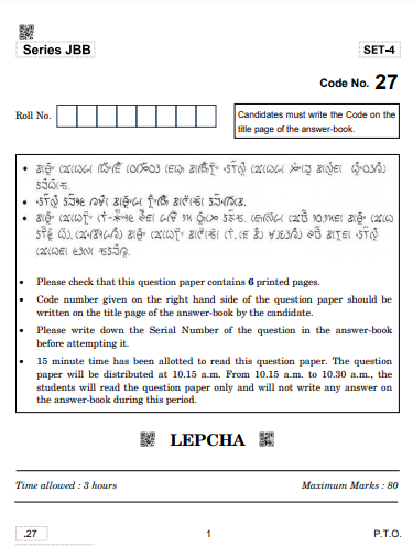 CBSE Class 10 Lepcha Question Paper 2020