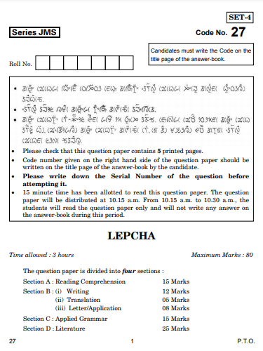 CBSE Class 10 Lepcha Question Paper 2019