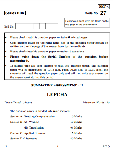 CBSE Class 10 Lepcha Question Paper 2018