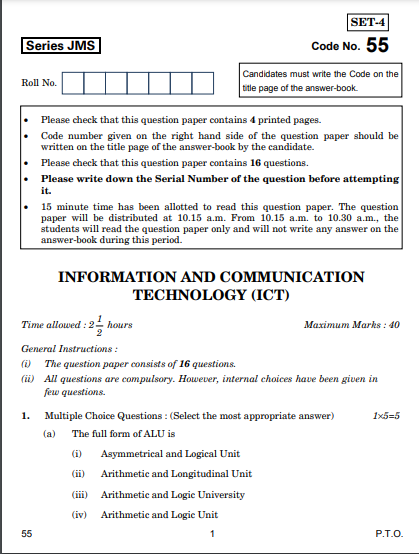 CBSE Class 10 ICT Question Paper 2019
