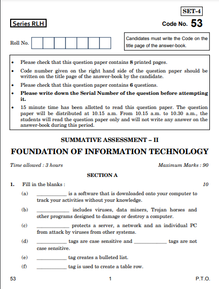 CBSE Class 10 Foundation of Information Technology Question Paper 2015