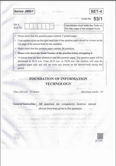 CBSE Class 10 Foundation of Information Technology Question Paper 2019