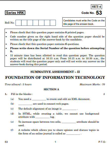 CBSE Class 10 Foundation of Information Technology Question Paper 2017