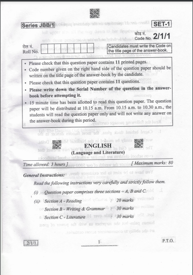CBSE Class 10 English literature Question Paper 2020