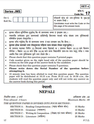 CBSE Class 10 Nepali Question Paper 2019