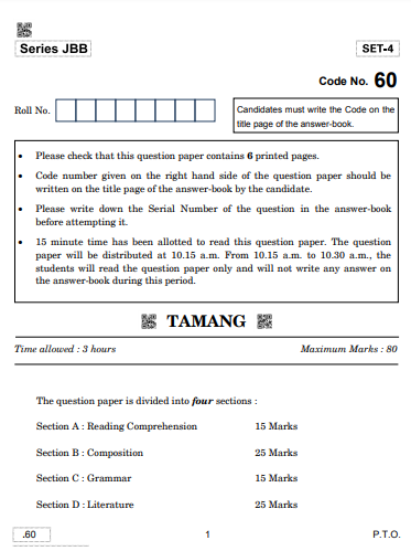 CBSE Class 10 Tamang Question Paper 2020