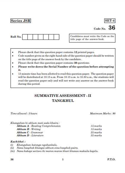 CBSE Class 10 Tangkhul Question Paper 2016