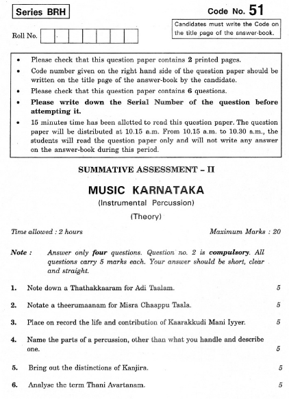 CBSE Class 10 Carnatic Music (Precussion Inst.) Previous Year Question Papers 2012