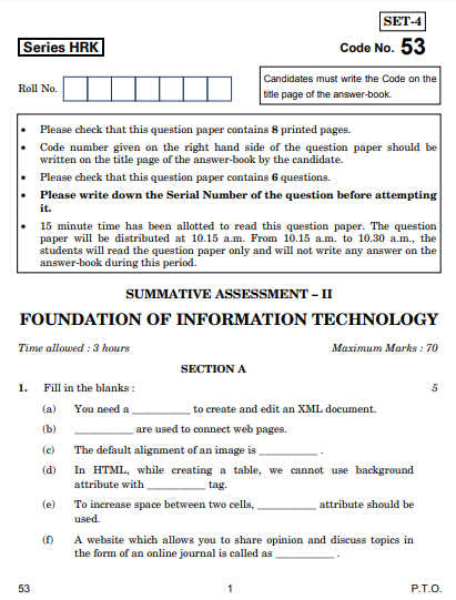 CBSE Class 10 Music Carnatic (Vocal) Year Question Papers 2018