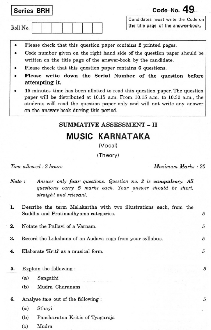 CBSE Class 10 Music Carnatic (Vocal) Year Question Papers 2012