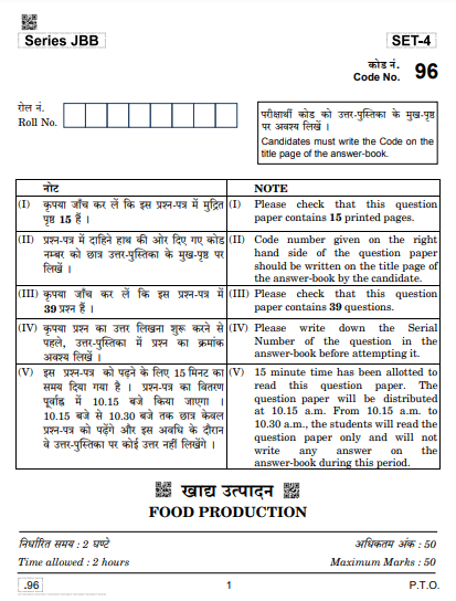 CBSE Class 10 Food Production Previous Year Question Papers 2020