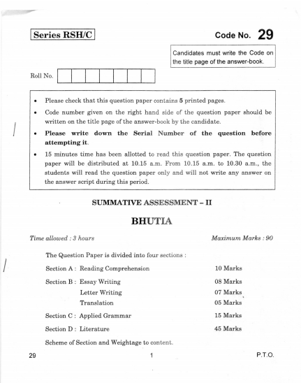 CBSE Class 10 Bhutia Compartment Previous Year Question Papers 2013