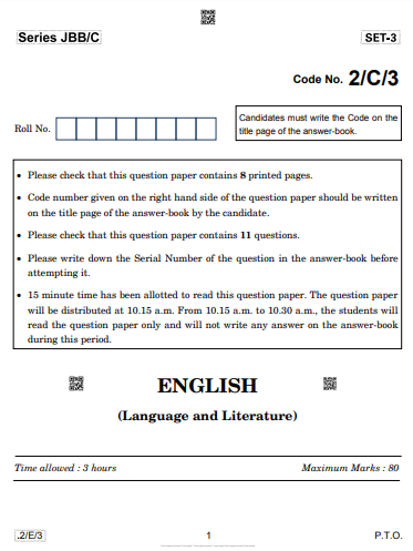CBSE Class 10 english literature Compartment Previous Year Question Papers 2020