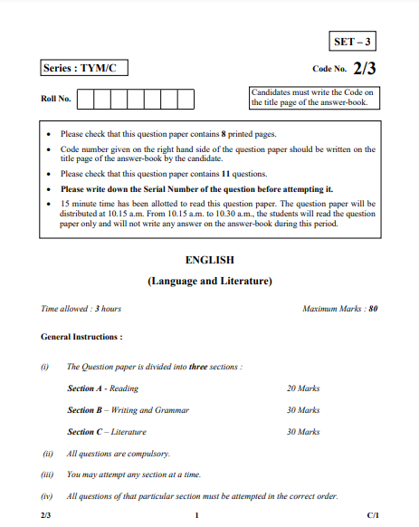 CBSE Class 10 english literature Compartment Previous Year Question Papers 2018