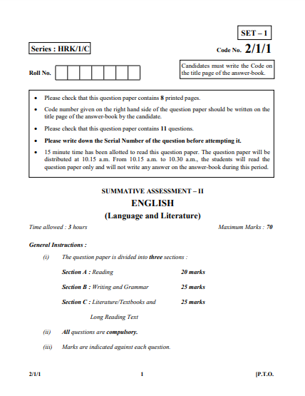CBSE Class 10 english literature Compartment Previous Year Question Papers 2017