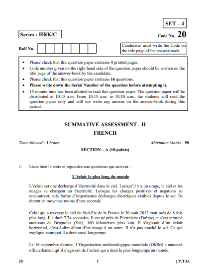 CBSE Class 10 French Compartment Previous Year Question Papers 2017