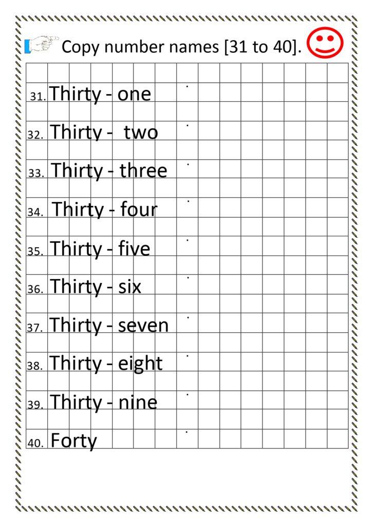 UKG Worksheets Maths